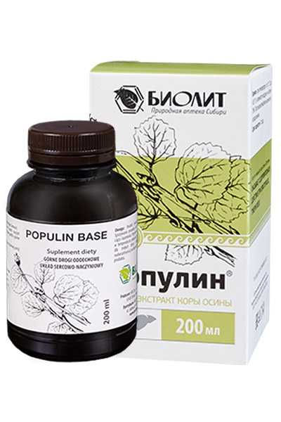 Populin base - Biolit - obraz