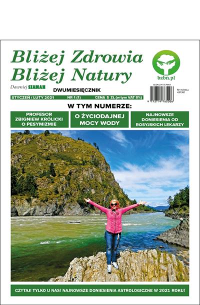 Produkt - Gazeta BZBN #1